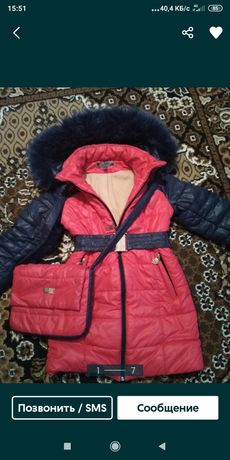 Пальто зимнее на девочку .