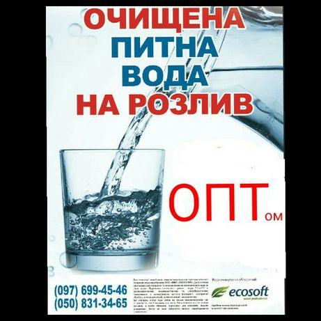 Вода очищеная оптом