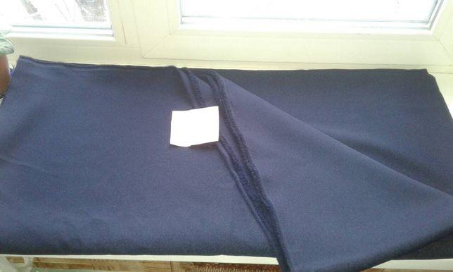 Продам отрез костюмной ткани тёмно-синего цвета
