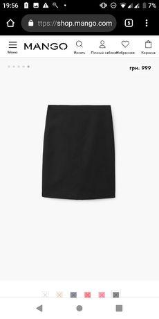MANGO юбка