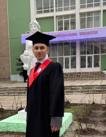 Репетитор АНГЛИЙСКОГО (Херсон - Skype) ДПА/ЗНО