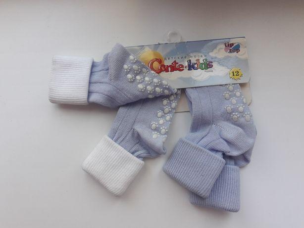 Носки на мальчика Conte на стопу 12-13см