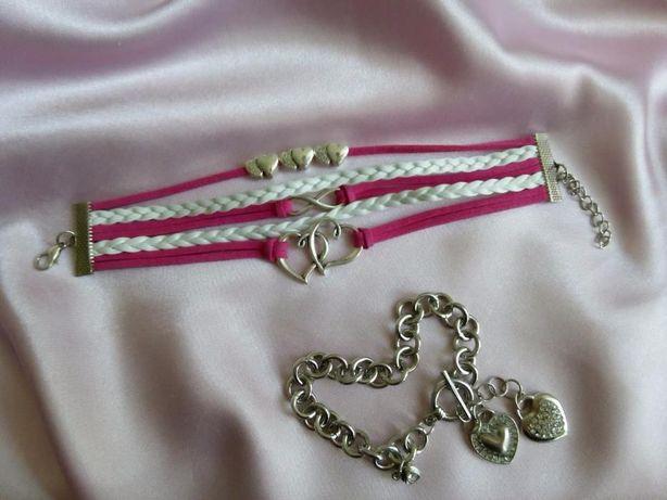 Розовый браслет на руку