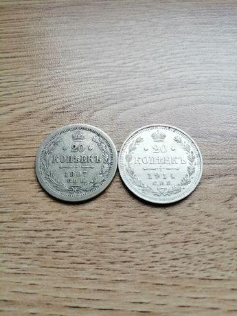 20 kopiejek 1907 i 1914 r. w ładnym stanie.