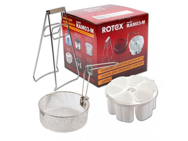 Набор для мультиварок ROTEX RAM 03-M
