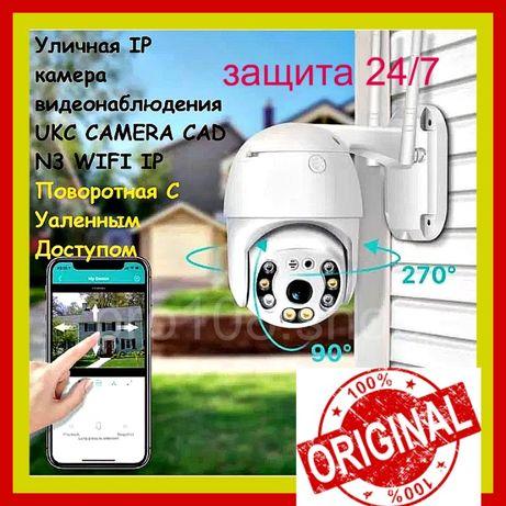 Уличная камера видеонаблюдения IP Wi-Fi 1080 беспроводная поворотная