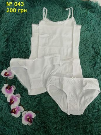 Комплект белая майка + 2 трусиков для девочки