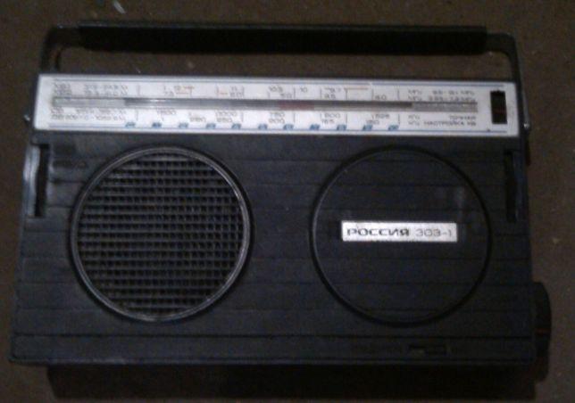 Радиоприёмник Россия-303-1из времён СССР,б/у