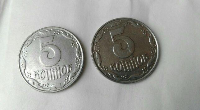 5 копеек Украина 1992 год