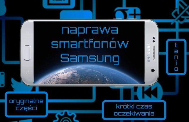 Serwis telefonów Samsung , wymiana szybki wyświetlacza GW. 3 MSC.