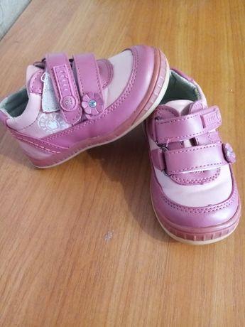 Кроссовки для принцессы + подарок