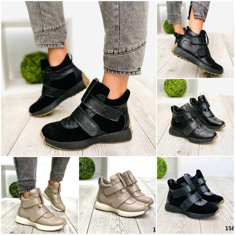 Женские спортивные деми кожаные ботинки 36,37,38,39,40,41