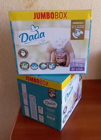 Памперсы Dada 82 штук за 330 грн.