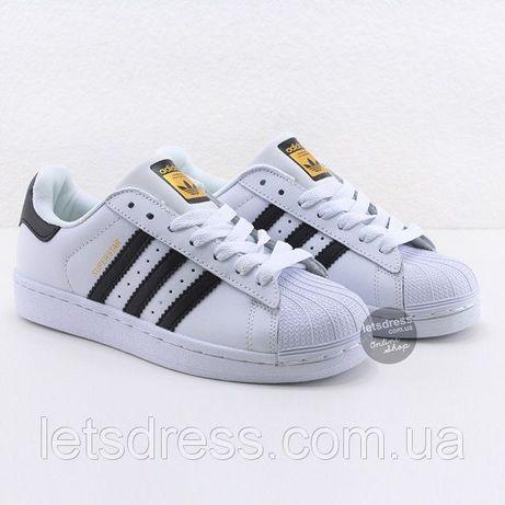 Кроссовки Adidas Superstar, адидас суперстар