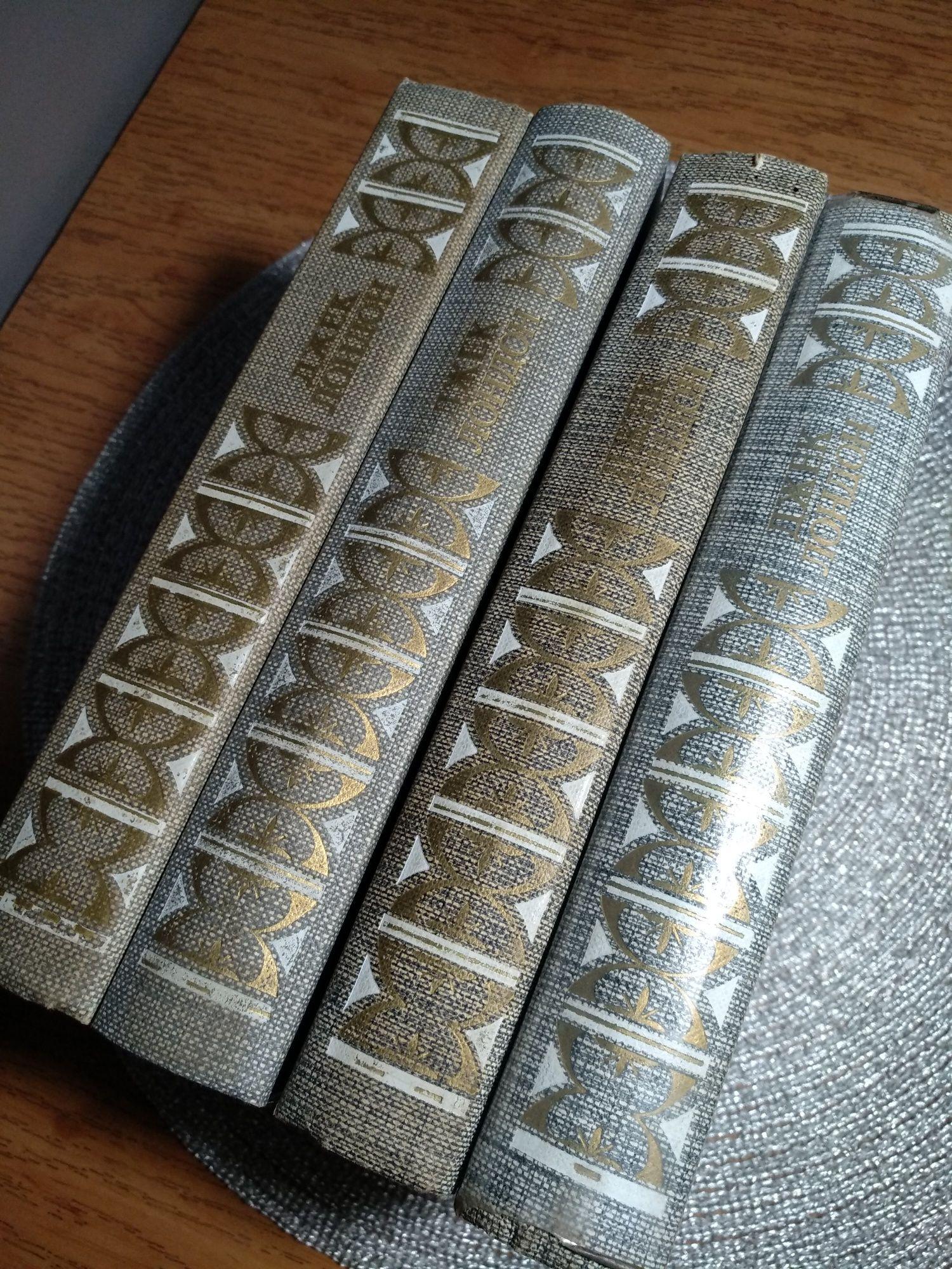 Книги Джек Лондон в 4х томах по 570стр.