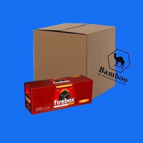 Гильзы для самокруток /FIREBOX / Сигаретные гильзы