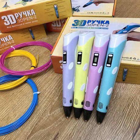 2 - поколение, 3D - Ручка, улучшенная | 3Д, трехмерные фигуры