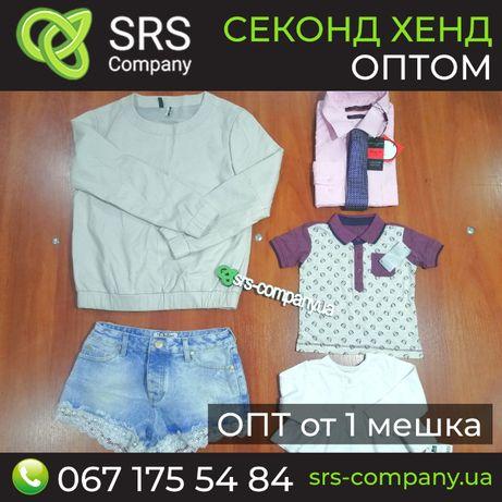 Секонд хенд опт: летняя мужская, женская, детская одежда и обувь Шоп А