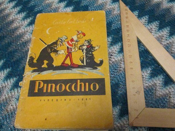 Приключения Пиноккио на англ. языке