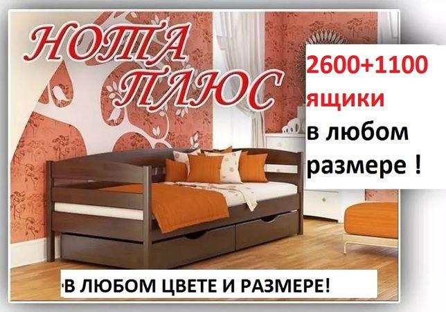 Кровати НОТА ,Карина,Двухъярусные, из массива дерева .Матрасы.Цены опт