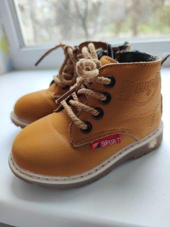 Детская обувь дети