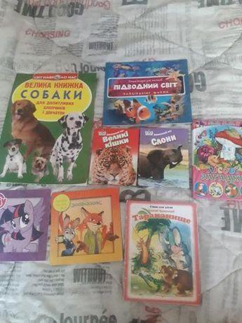 Книжки для детей (цена за все)
