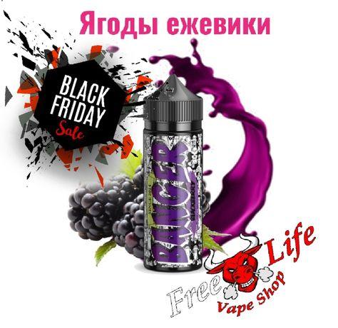 Жидкость для электронных сигарет BANGER 120 ml 70/30 Оригинал!