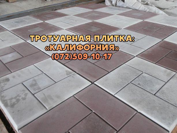 Плитка тротуарная в наличии и под заказ, еврозабор.