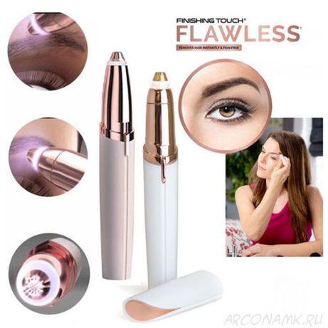 ХИТ!Женский триммер эпилятор для бровей Finishing Touch Flawless Brows