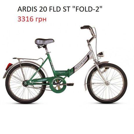 """Складані велосипеди ARDIS, CROSSRIDE з колесами 20-24"""""""
