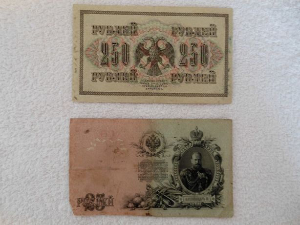 Sporo fajnych banknotów.