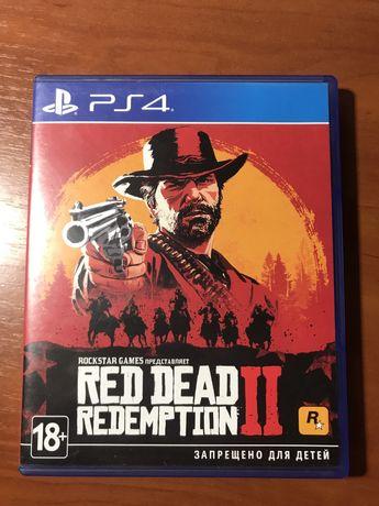 Red dead redemtion ,RDR 2 ,rdr 2;