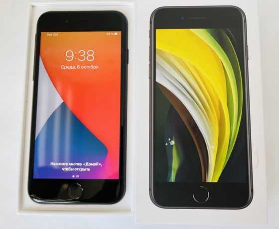 Магазин!!! iPhone SE (2nd generation) SE 2020 64 GB