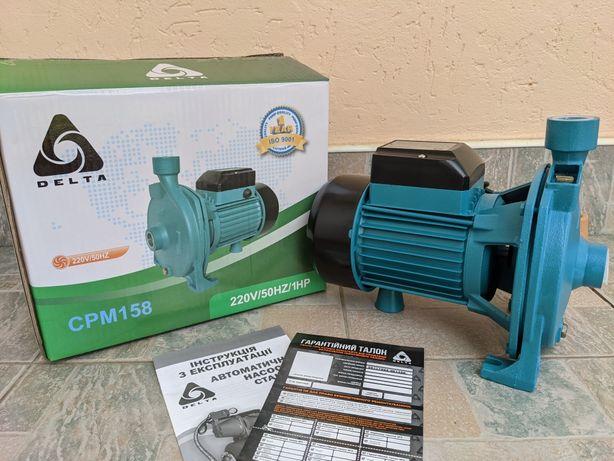 Насос для полива и перекачки воды СРМ 130