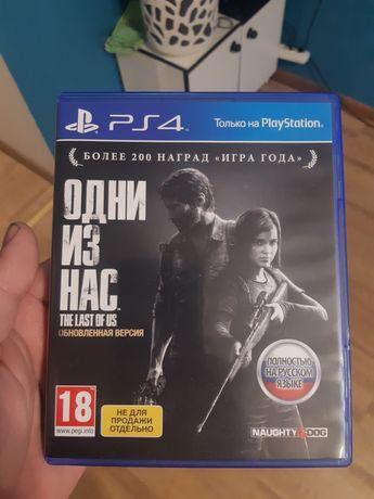 Один из нас  PS4
