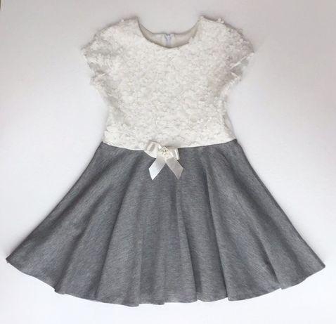 Sukienka Anagri roz.140,146 Wyprzedaż -50%