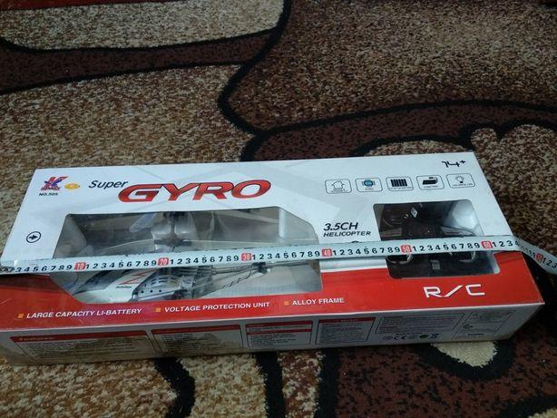 Вертолёт GYRO большой