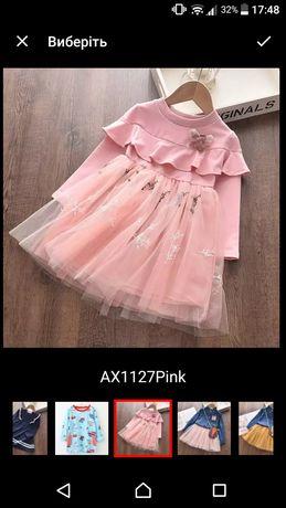 Плаття на дівчинку 2 роки двійні ,платье для девочки 92-98 р