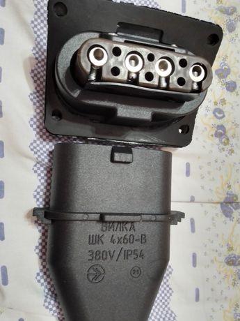 Вилка  ШК 4x60 380v