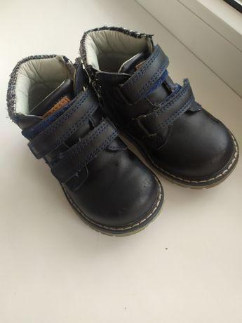 Дитячі чобітки для хлопчика