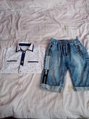 paka bluzy koszulki spodnie spodenki rozm 122-128