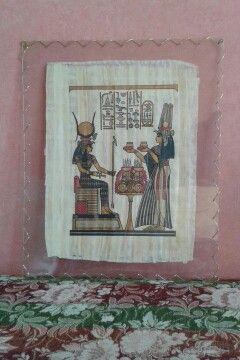 Єгипетські папіруси