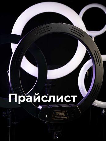 Кольцевая лампа 16 см, 20 см, 26 см, 32см, 33 см, 36 см, 45 см, RGB