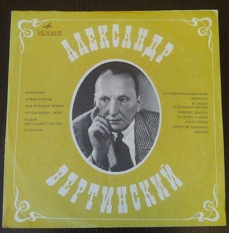 Коллекционные пластинки: Вертинский, Штоколов, Тихонов, Тишининова