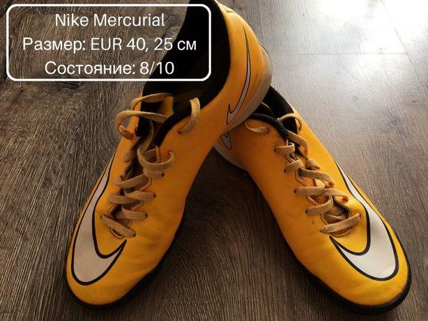 Футзалки Nike Mercurial, 40 размер