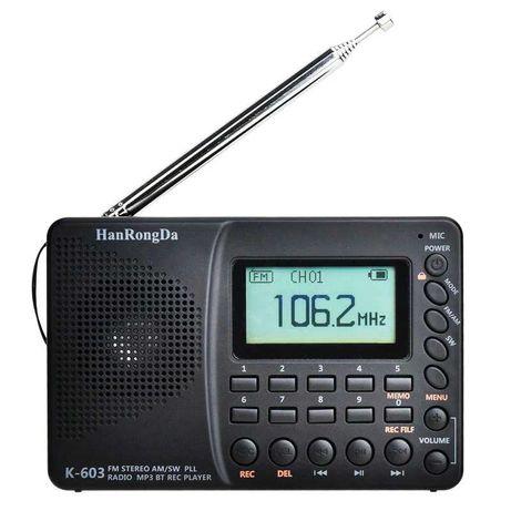 Радиоприемник FM/AM/SW К 603 стерео, Bluetooth.