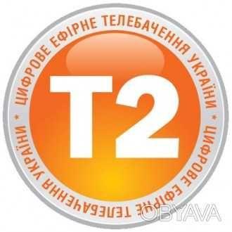 Установка телевизионных антенн, тюнер Т2 эфирное цифровое телевидение
