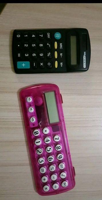 Kalkulator szkolne Rzeszów - image 1