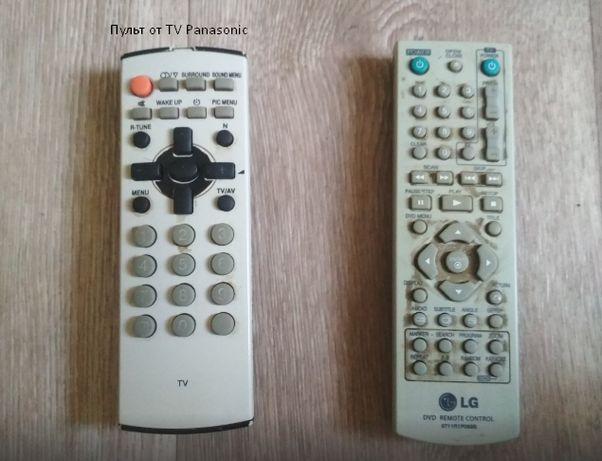 Пульты от TV и DVD плеера