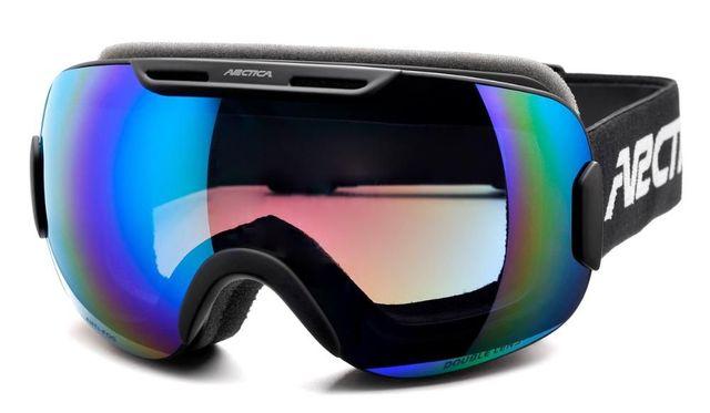 Gogle okulary na narty narciarskie Arctica G102 z powłoką REVO